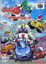 Choro Q 64 II - Hacha Mecha Grand Prix Race